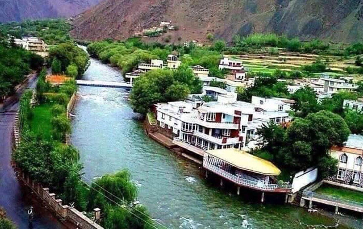 Panjshir-Province